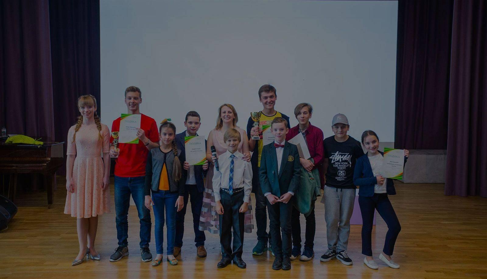 школа лидерства и предпринимательства для детей и подростков